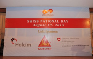 Swiss National Day 2015